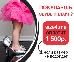 a2e107a5606 Обзор интернет-магазинов для полных женщин и девушек!
