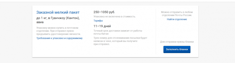 help.png